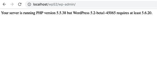 WordPress PHP Version